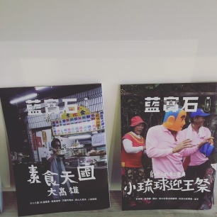 MR Book Cafe月讀