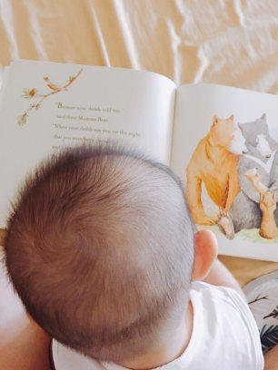 baby reading 1